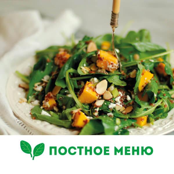 Растительная кухня с Марией Курсаковой