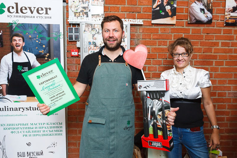 конкурс Clever Chef 2017