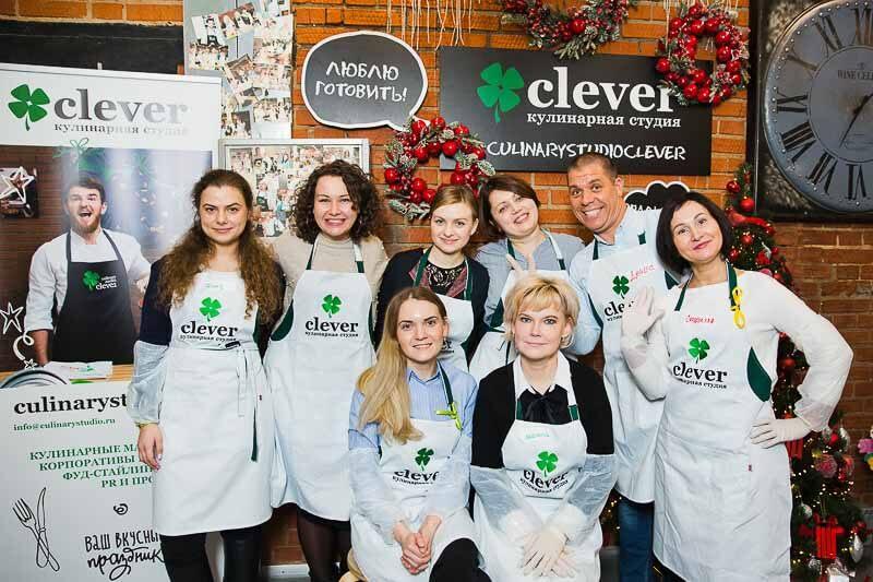 кулинарный корпоратив Сибур