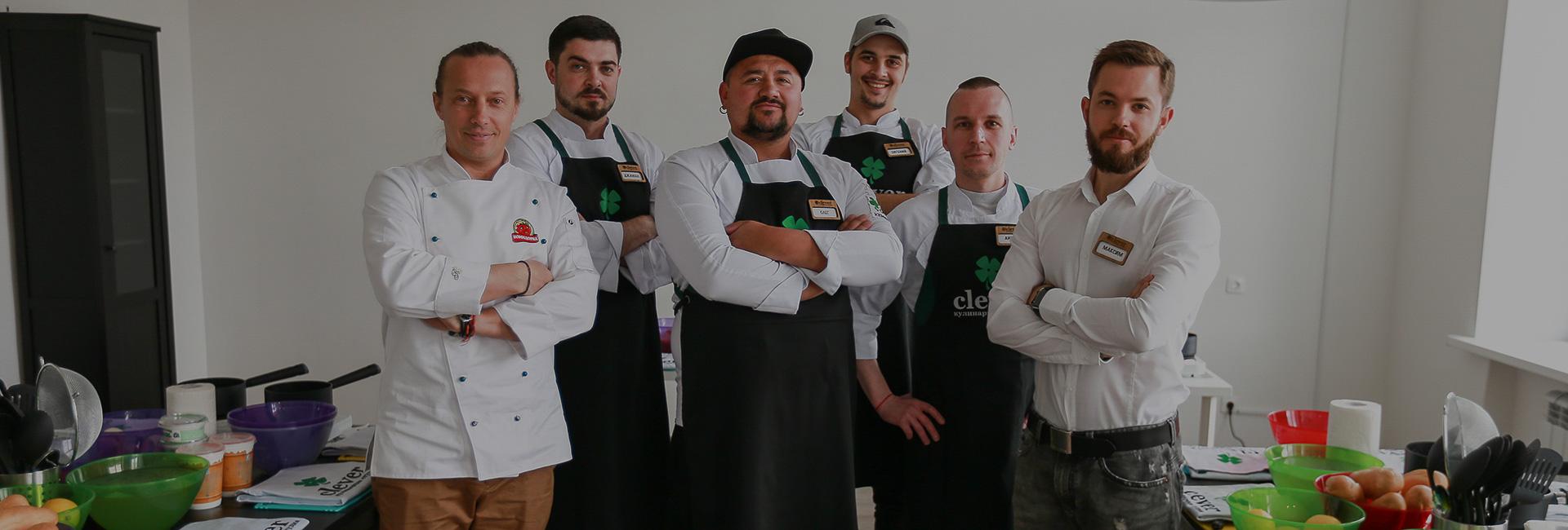 выездное кулинарное шоу от шеф-поваров студии clever