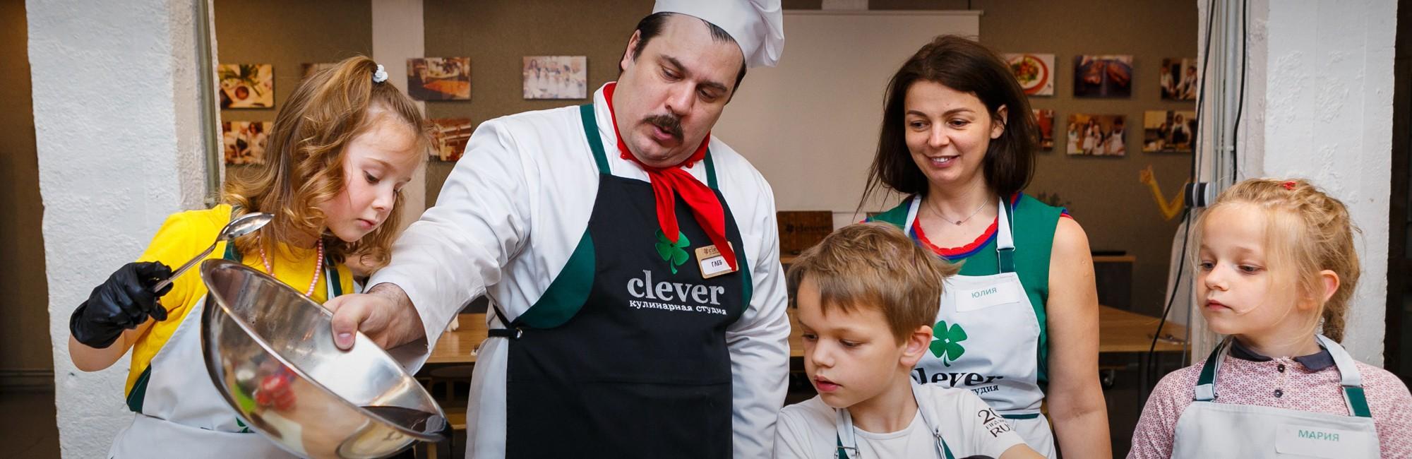 Детский день рождения в Кулинарной студии Clever