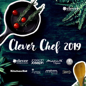 Обложка Clever Chef 2019