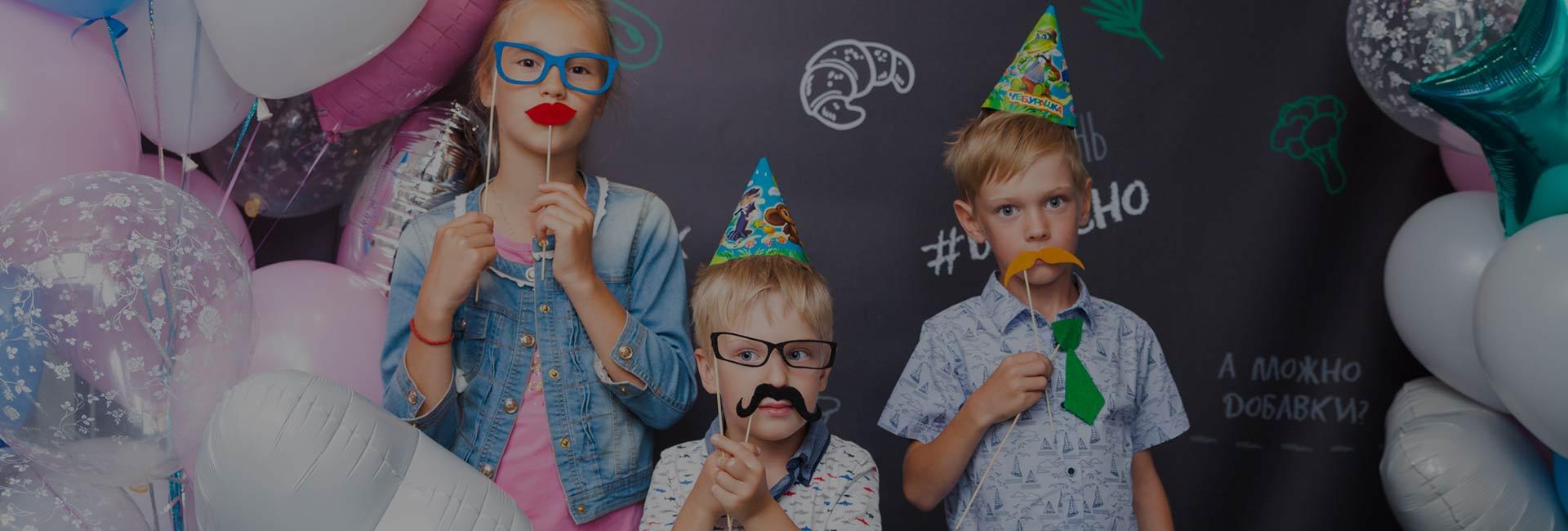 Детский праздник в Кулинарной Студии Clever
