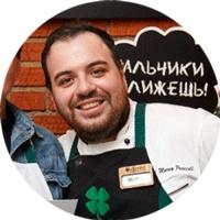 шеф-повар Марко Праццоли