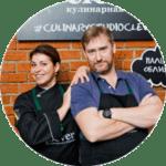 Ведущие кулинарных мастер-классов Лена Ярцева и Олег Кожемякин