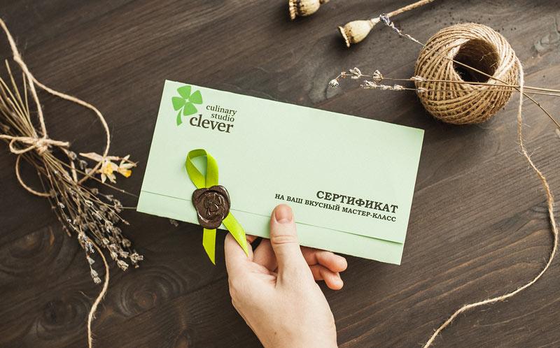 подарочный сертификат на кулинарный мастер-класс